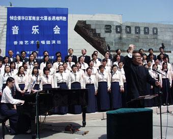 长城谣》、《大刀进行曲》、《我爱你中国》、《古城墙的诉说