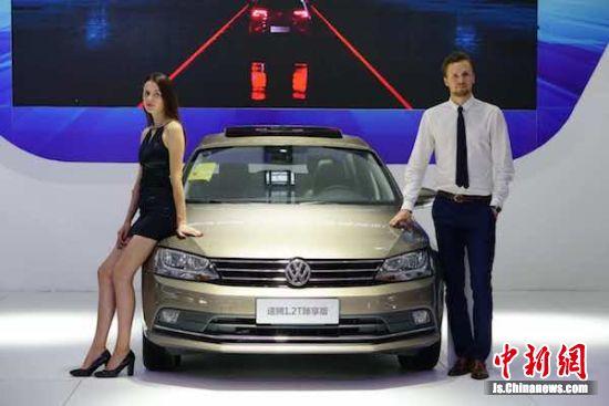 中国(无锡)国际汽车博览会展出现场。