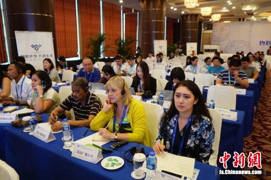 国内外记者齐聚物联网博览会会前新闻发布会。