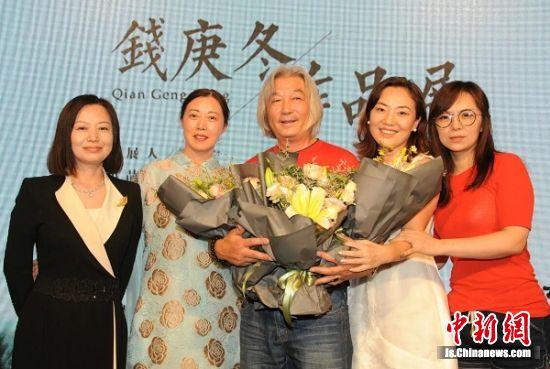 钱庚冬水墨画展在教师节温情开幕。
