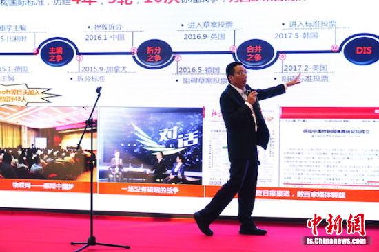 国家973物联网首席科学家刘海涛在会上作分享。
