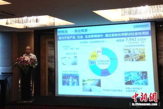 欧姆龙方面在介绍各领域的科技布局。