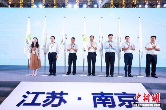 2017第六届中国创新创业大赛启动仪式现场