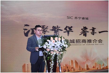 苏宁置业集团商业广场公司副总经理冯波