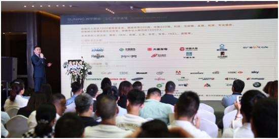 苏宁置业集团南京商业广场公司总经理李丹威