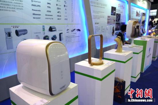 图为展出的工业设计产品。