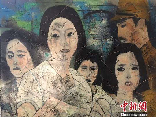 克里斯蒂安・帕赫作品《地狱的眼睛》。 侵华日军南京大屠杀遇难同胞纪念馆供图