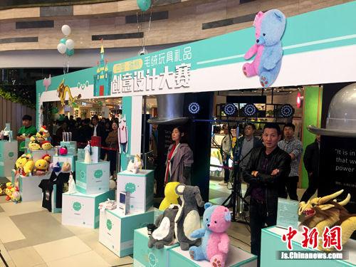 图为10月12日,扬州毛绒玩具礼品设计大赛奖项揭晓。