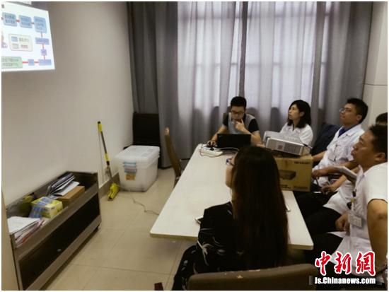 盐城举办中国医院药物警戒系统(CHPS)系列培