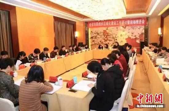 创新与转型江苏省妇联v感情初见成效--中国感情男生女生欺骗当新闻图片
