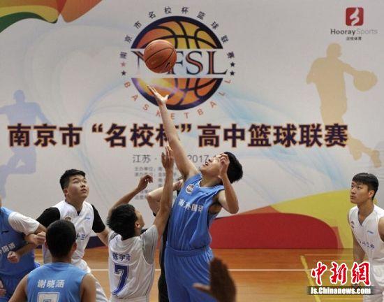 """南京""""名校杯""""首创中学生体育展示平台"""