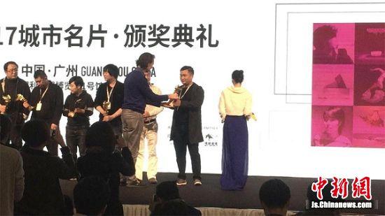 易恒设计总监姜康飞上台领奖