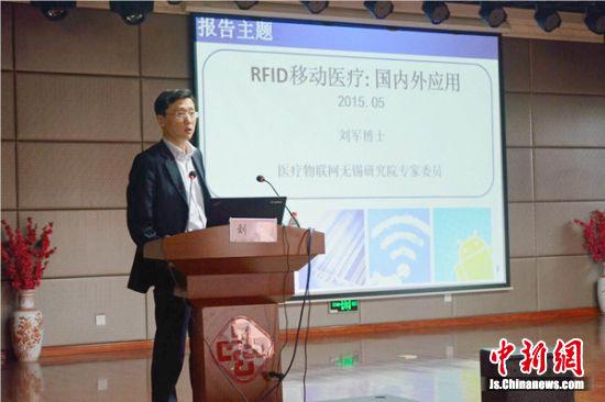 图为刘军在路演活动中演讲。