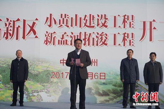 常州市委常委、常州高新区党工委书记周斌讲话并宣布开工。