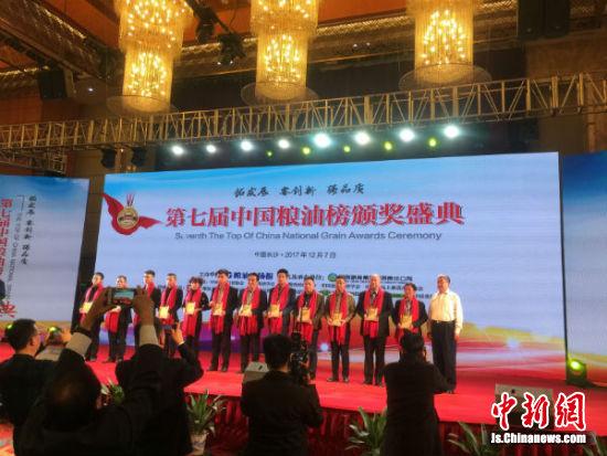 中国粮油财富论坛开幕 盐城三链融合经验引反