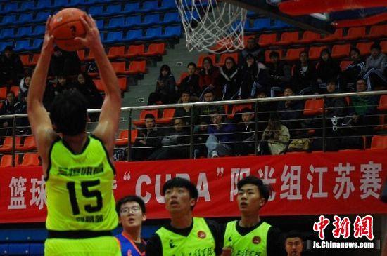 宁奥体育2017江苏省大学生校园篮球联赛(阳光