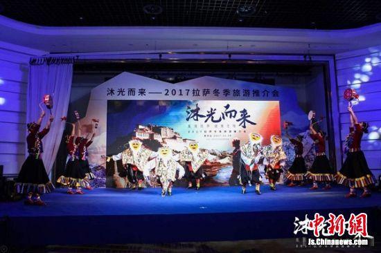 2017拉萨冬季旅游推介会南京站现场