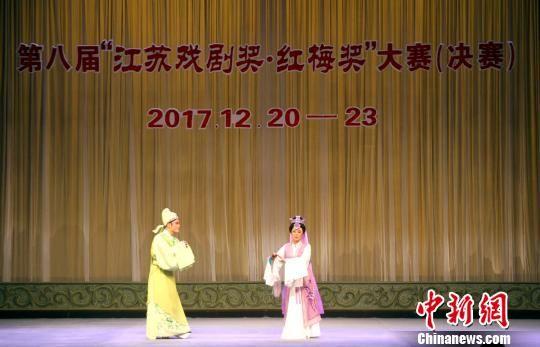 """20日,第八届""""江苏戏剧奖?红梅奖""""大赛决赛扬州开赛。 崔佳明 摄"""