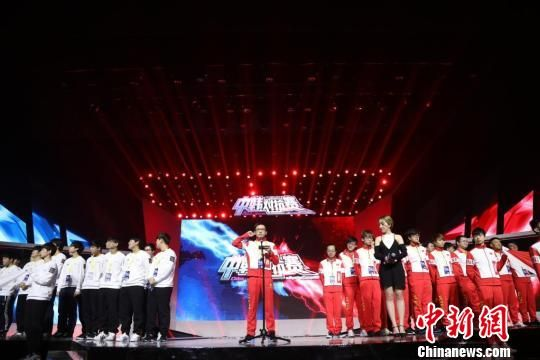 参赛的中韩两国选手。 唐娟 摄