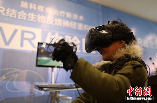 """孩子在体验""""VR结合生物反馈神经重构体系""""。 泱波 摄"""