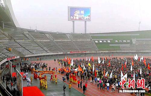 扬州万人迎新年健身长跑开跑 市委书记领跑