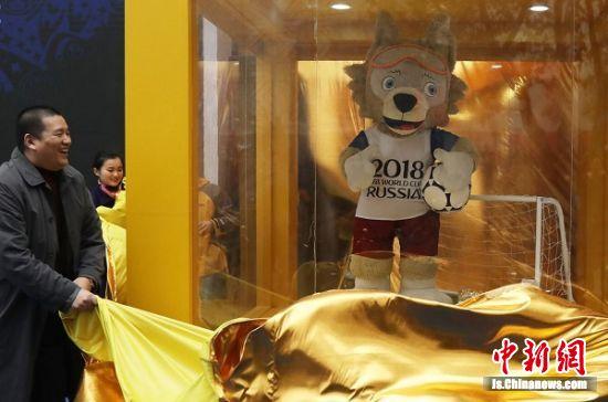 嘉宾为2018年足球世界杯吉祥物落户南京揭幕。 泱波 摄