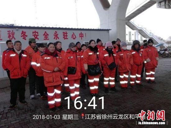 """徐州环卫工人做""""战""""前动员。"""