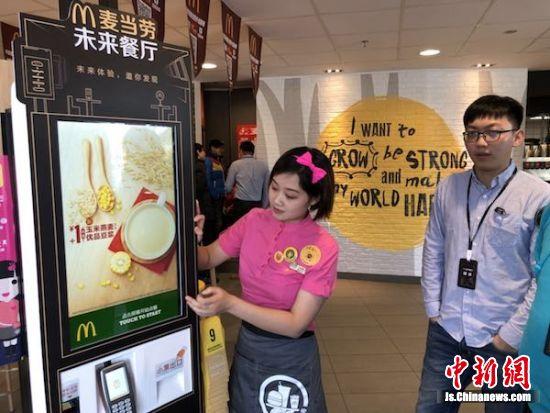 """图为工作人员示范""""未来餐厅""""点餐系统操作。"""
