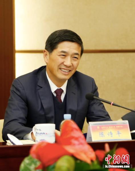 中铁国际集团总经理陈诗平