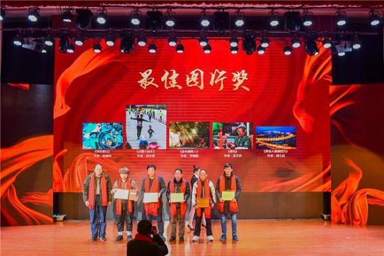 最佳图片奖。徐州市委网信办供图