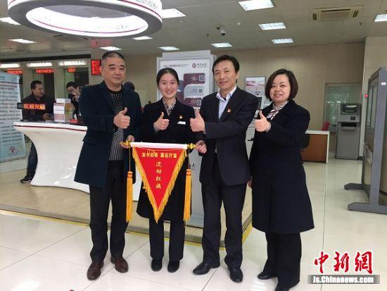 中国银行常州经开区支行