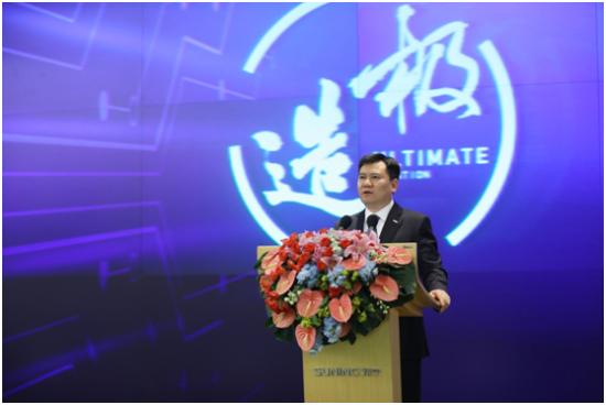 张近东在苏宁控股集团2018年度工作规划与部署会议中发言