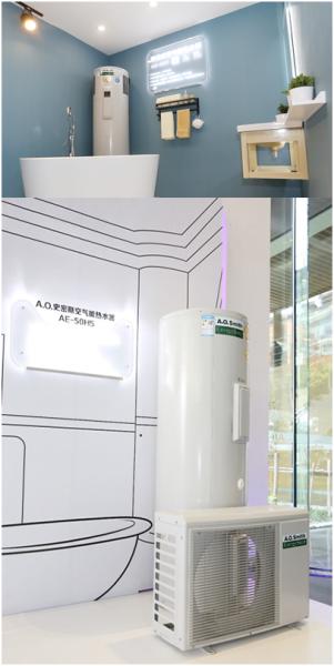 A.O.史密斯空气能热水器新品