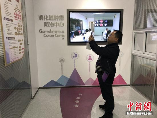 图为人们在消化道肿瘤防治中心参观拍摄。