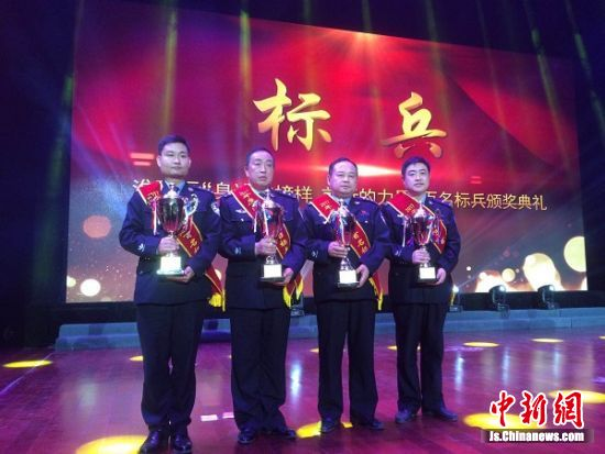 淮阴公安分局政委陈峰等民警获评百名标