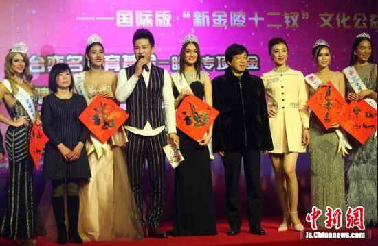 第52届全球生态旅游大使世界总决赛获奖佳丽登台亮相。 刘小楚 摄