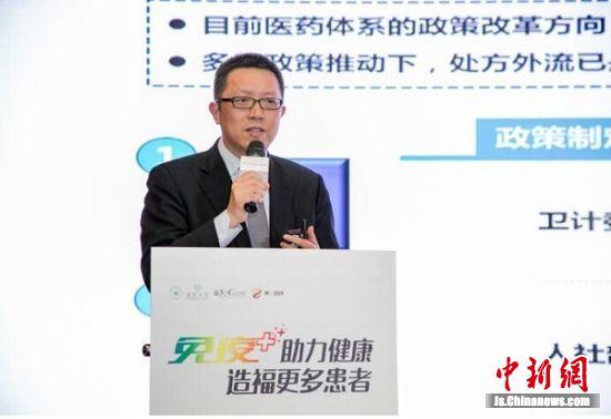 国药控股分销中心有限公司常务副总经理孔学东介绍DTP药房情况。