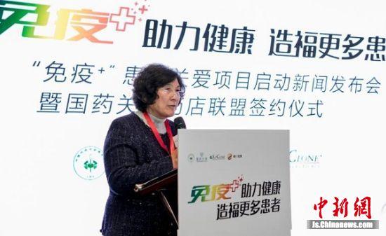中国抗癌协会康复会会长史安利讲话。