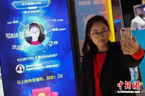 黑笑脸无人店买单南京新街口苏宁亮相请刷脸图片表情科技经典图片
