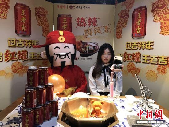 """网红美女主播亮相热辣""""嗨锅季"""""""