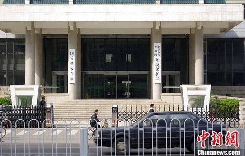 资料图:环境保护部 中新社发 九州 摄 图片来源:CNSPHOTO