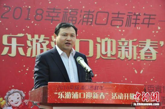 浦口区委常委宣传部长郑晓明致欢迎辞
