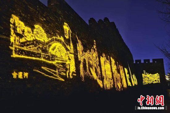 明城墙全息灯光秀