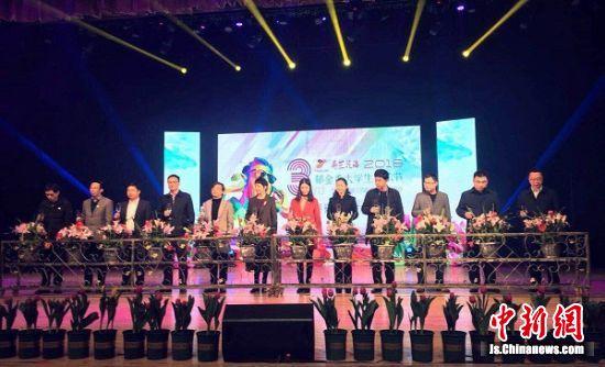 2018荷兰花海第三届郁金香大学生音乐节在南京启动