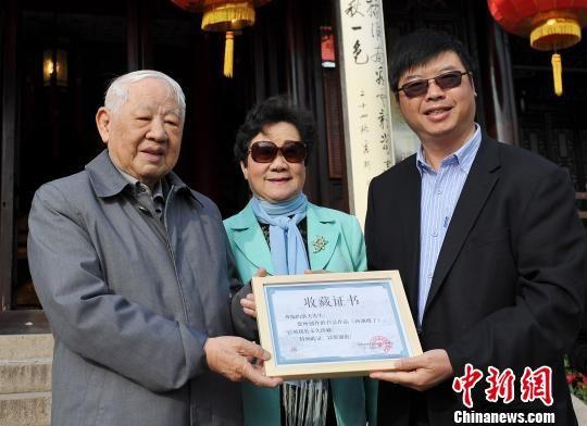 追忆知名诗人洛夫:扬州是他的第二文学故乡