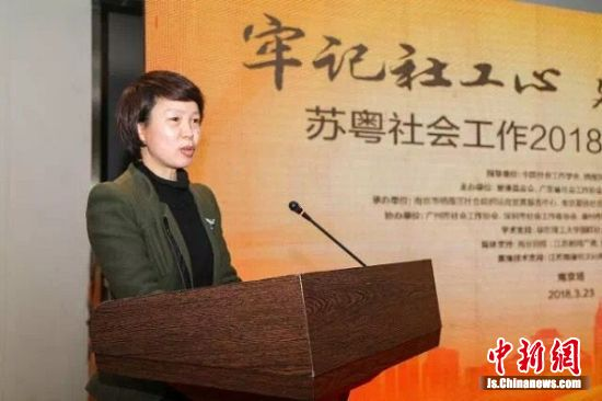 南京市栖霞区副区长卢静女士致辞 高培 摄