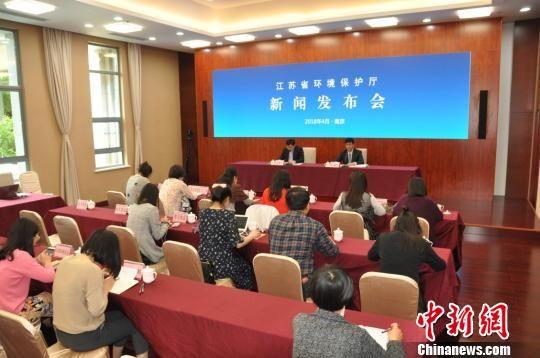 11日,江苏省环境保护厅就江苏省第二次全国污染源普查工作进展情况举行新闻发布会。江苏省环保厅供图
