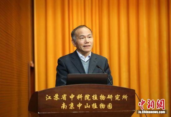 江苏省中国科学院植物研究所所长薛建辉讲话