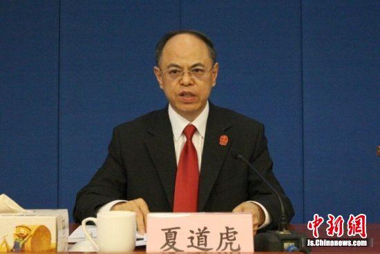 江苏省高级人民法院党组书记、院长夏道虎