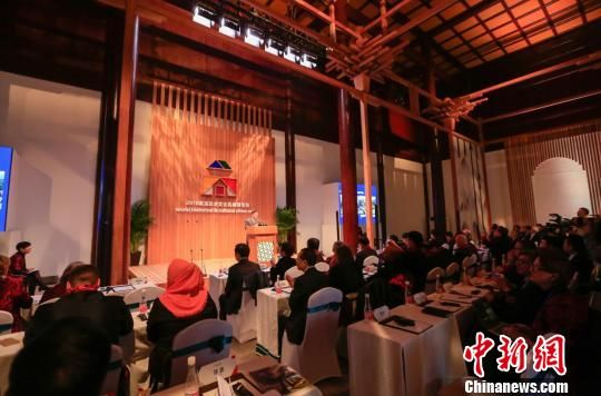 第七届南京历史文化名城博览会主论坛现场。 资料图